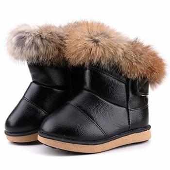 Femizee Snow Boots